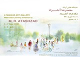 Poster of Atashzad Paiting exhibition Nov. 2012