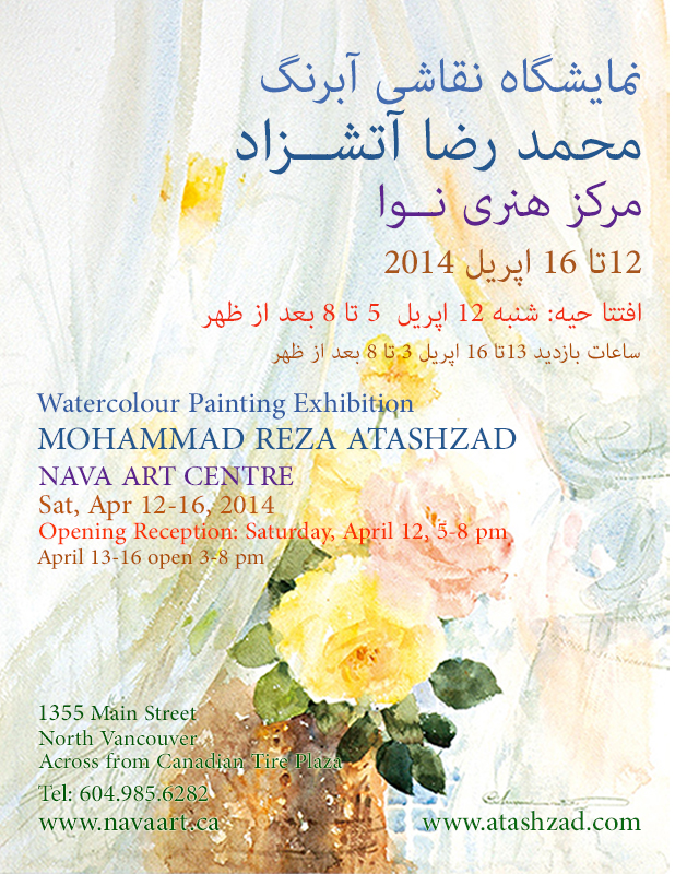 Mohammad Reza Atashzad Watercolour Exhibition at Nava Art Centre